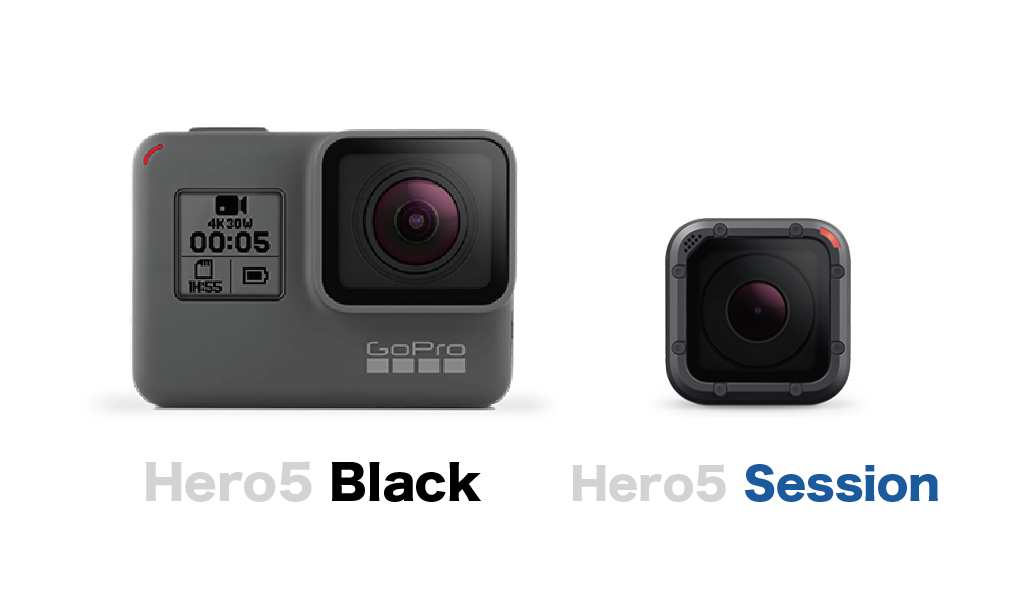 Gopro Hero5 BlackとGopro Hero5 Session 違い 比較